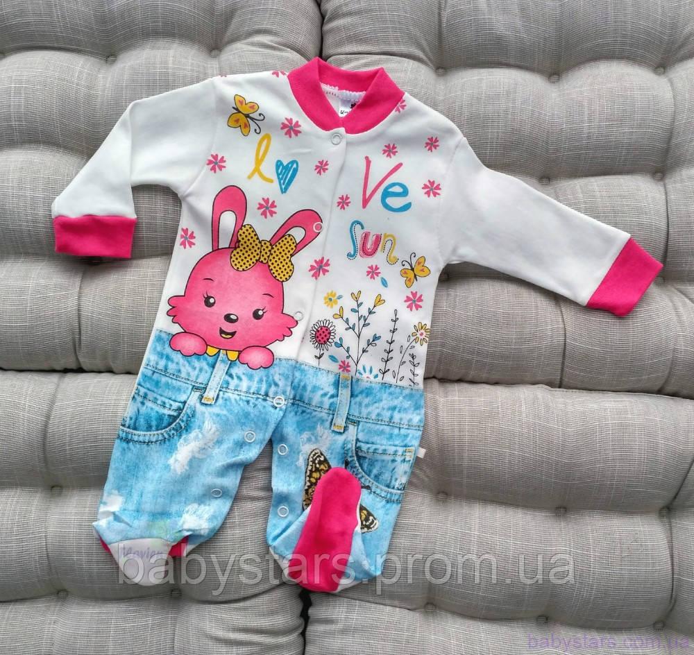 Трикотажный комбинезон для новорожденной девочки, с зайкой, розового цвета, размеры: 56, 62, 68