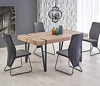 Стол обеденный Yohann / Йоханн Halmar