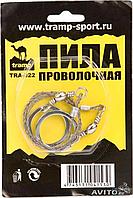 Пила проволочная Tramp TRA-022