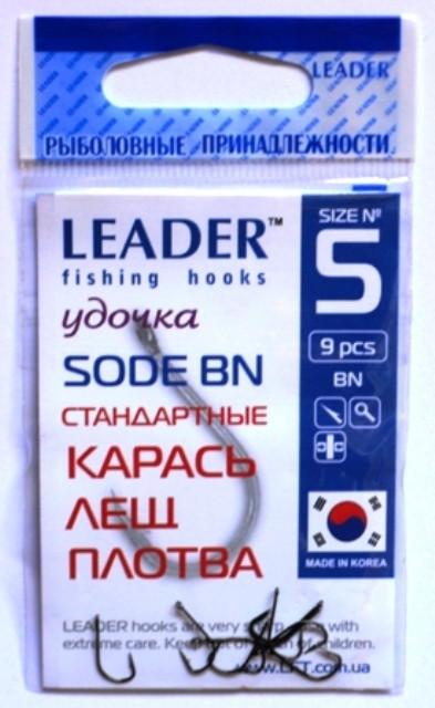 Рыболовные крючки Лидер SODE BN №5, 9шт