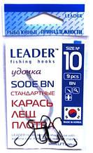 Рыболовные крючки Leader SODE BN №10, 9шт
