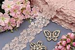"""Кружево """"Бабочки"""" розового цвета, ширина 5 см, фото 2"""
