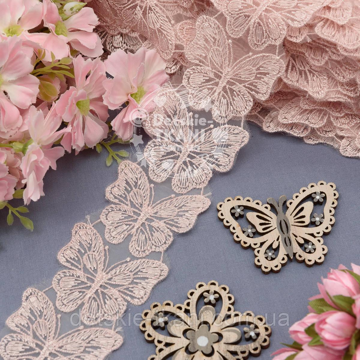 """Кружево """"Бабочки"""" розового цвета, ширина 5 см"""