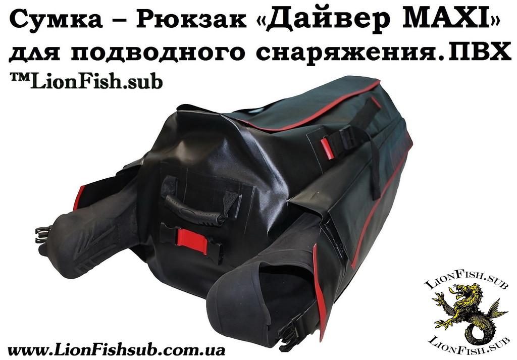 DIVER STRONG LionFish.sub