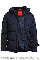 Куртка-жилет зимняя мужская KINGS WIND 8W43 тёмно-синяя