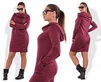 Женское платье батал 48 - 56 рр из ангоры с капюшоном и карманами 7a0c2925ceb5a