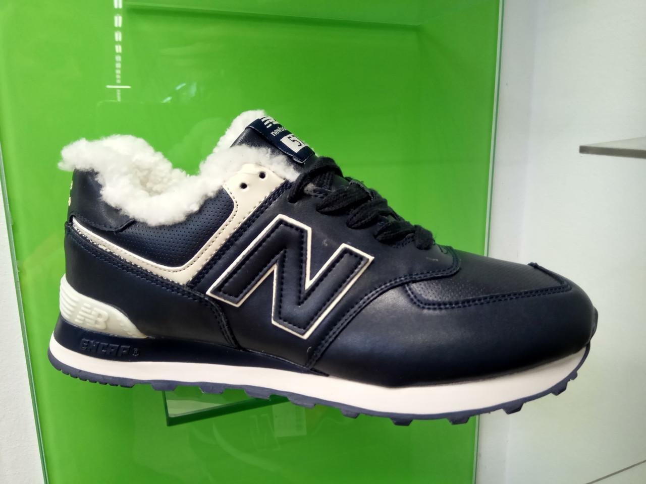 Чоловічі зимові кросівки New Balance 574 Winter Blue