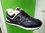 Чоловічі зимові кросівки New Balance 574 Winter Blue, фото 2