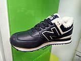 Чоловічі зимові кросівки New Balance 574 Winter Blue, фото 4