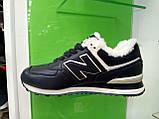 Чоловічі зимові кросівки New Balance 574 Winter Blue, фото 5