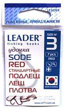 Крючки Лидер SODE RED №3, 6шт