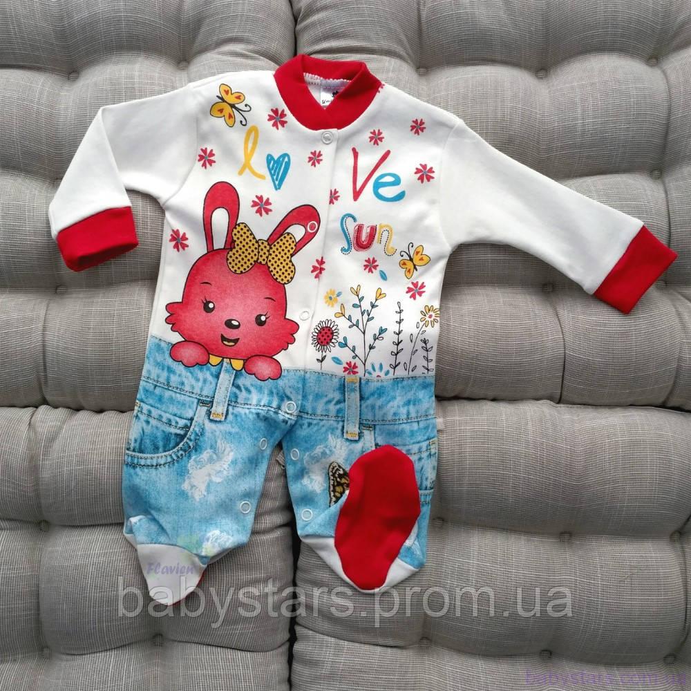Человечек для новорожденной девочки, белый с красным, размеры: 56, 62, 68