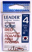 Крючки рыболовные Leader SODE RED №4, 6шт