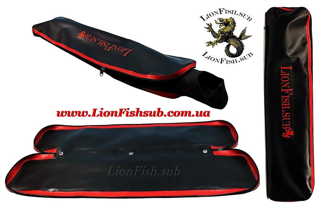 Герметичный Чехол для ружья из ПВХ от производителя LionFish.sub