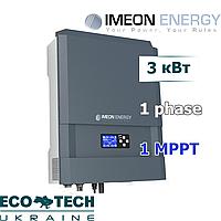 IMEON 3.6 солнечный гибридный инвертор (3 кВт, 1 фаза, 1 трекер)