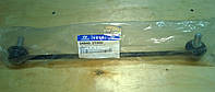 Стойка переднего стабилизатора правая KIA Optima 54840-2T000
