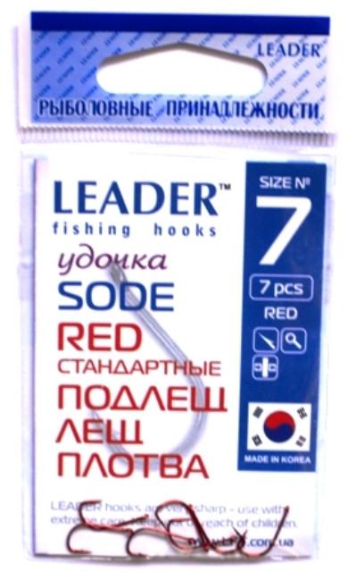 Крючки Лидер SODE RED №7, 7шт