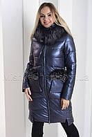 Экстравагантный пуховик из экокожи Ana Vista 07 с натуральным мехом чернобурки синего цвета , фото 1