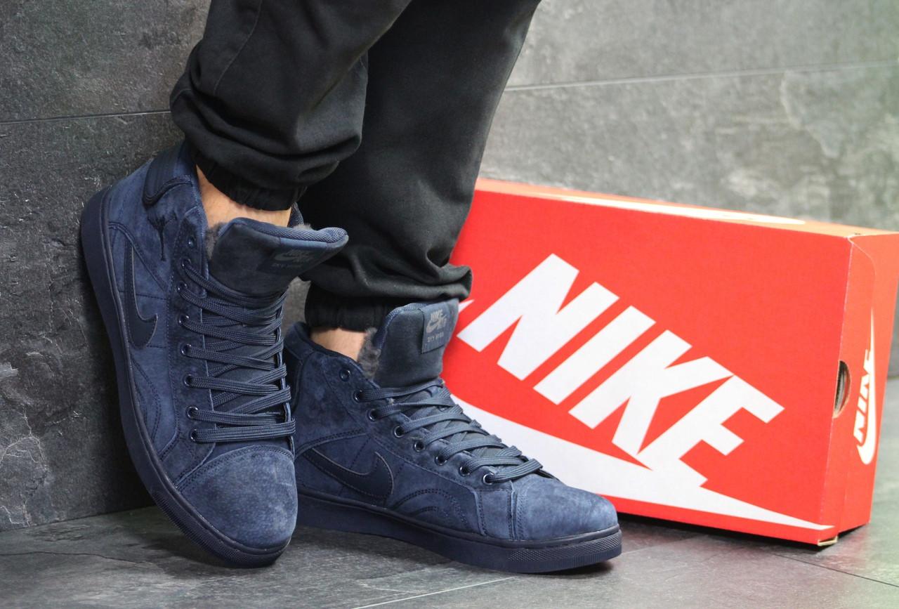 5b70616e Кеды мужские Nike Jordan зима повседневные молодежные теплые замша+резина ( синие), ТОП