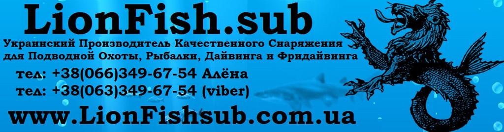 СУМКА LionFish.sub ОРГАНАЙЗЕР С ВОЙЛОКОМ ДЛЯ РЫБАЛКИ И СНАРЯЖЕНИЯ