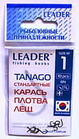 Крючки Leader TANAGO BN №1, 10 шт