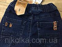 Джинсовые брюки на флисе для мальчиков оптом, Grace, 1-5 лет, арт. B82803, фото 5