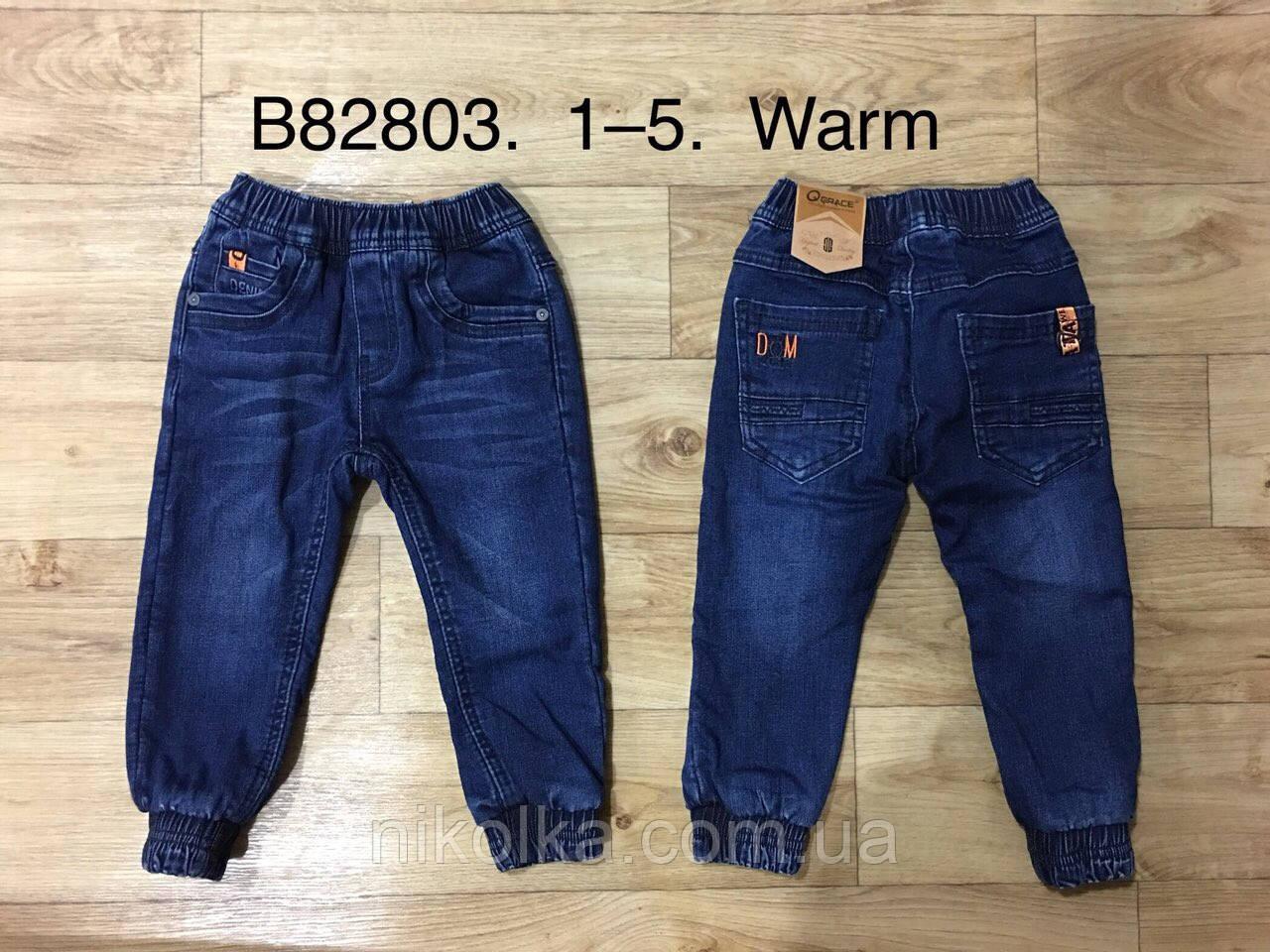 Джинсовые брюки на флисе для мальчиков оптом, Grace, 1-5 лет, арт. B82803