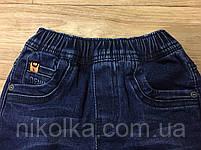 Джинсовые брюки на флисе для мальчиков оптом, Grace, 1-5 лет, арт. B82803, фото 3
