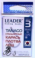 Крючки рыболовные Leader TANAGO BN №3, 10 шт