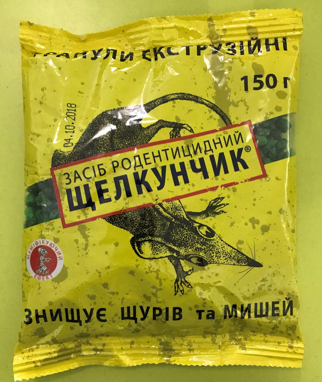 """Отрава от грызунов """"Щелкунчик"""" гранулы 150 гр."""