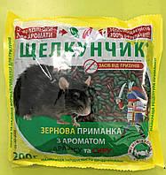 """Отрава от грызунов """"Щелкунчик"""" зерновая приманка 200 гр."""