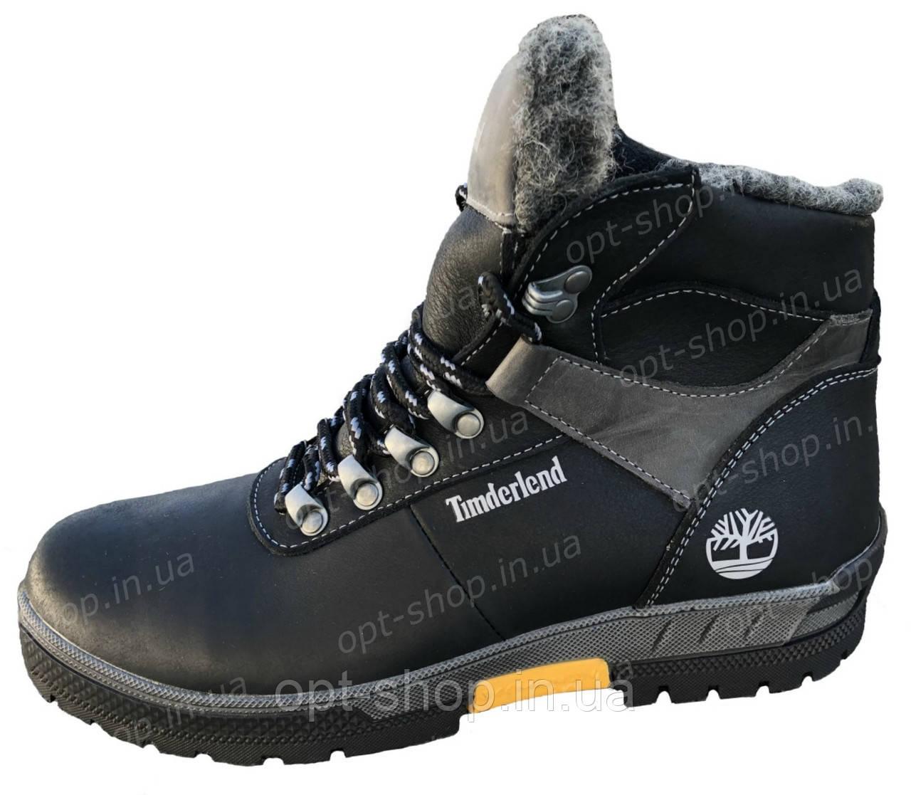Ботинки мужские в стиле Timberland