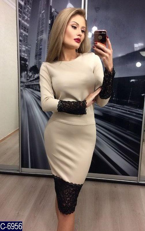 Женский костюм с гипюром