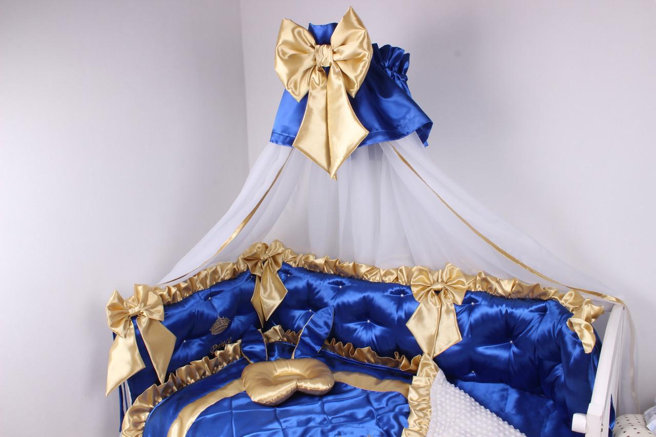 Королевский набор в детскую кроватку
