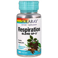 Респираторная формула 100 капс для лечения бронхов и легких Solaray USA
