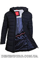 Куртка зимняя мужская KINGS WIND 19-6H12 тёмно-синяя, фото 1