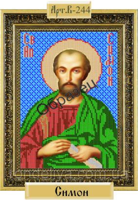 Схема для вышивки бисером «Святой Апостол Симон»
