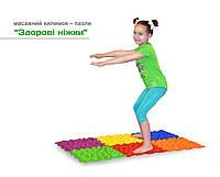 Ортопедичний масажний килимок пазли галька, набір з  6 пазлів 25,8*25,8