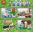 "Конструктор Lele 33173 ""Железнодорожная станция"" Майнкрафт аналог Lego с мотором, 1080 деталей., фото 5"