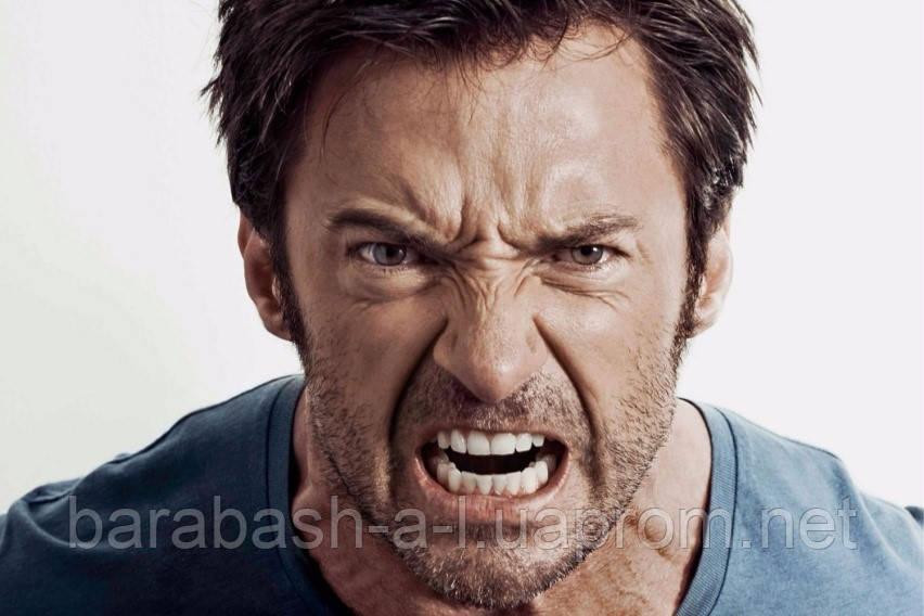 Гнев. Гневливость. Раздражительность, Озлобленность.