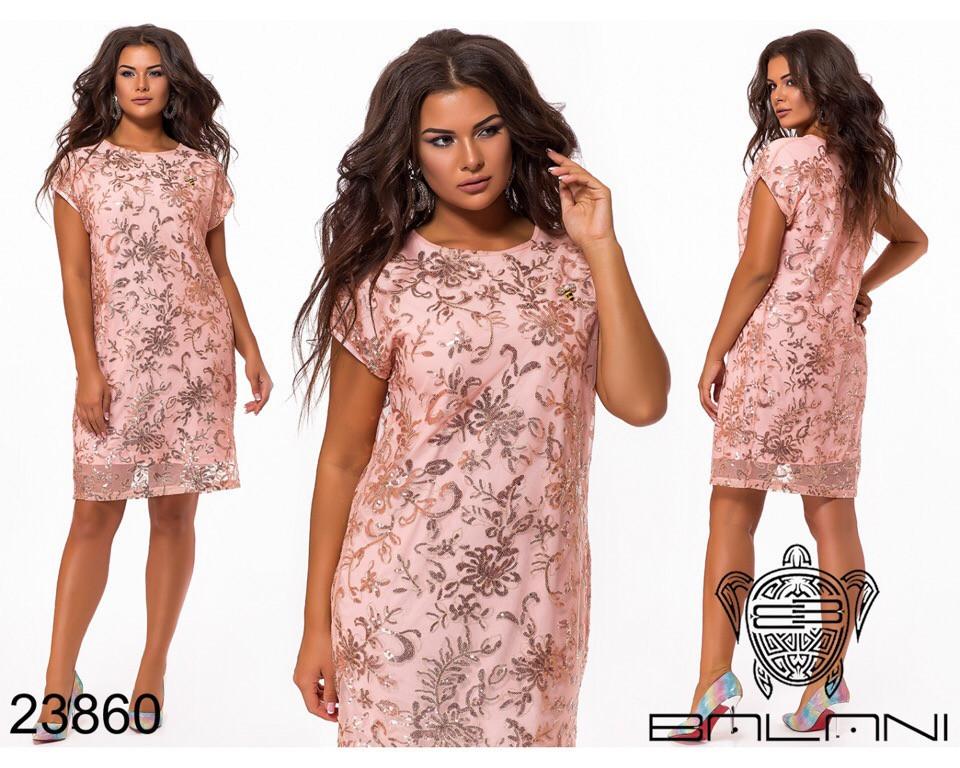 Платье женское. Модель #271-5 Р.-р. 50-52