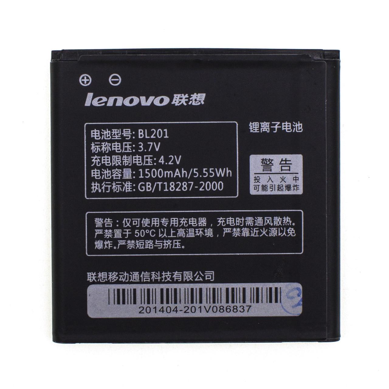 Аккумулятор Lenovo BL-201 1500 mAh к Lenovo A60