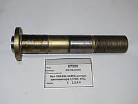 Вал ротора вентилятора СУПН, УПС  509.046.6045А