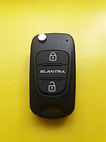 Выкидной ключ HYUNDAI (Хундай) Elantra корпус, 3-кнопки