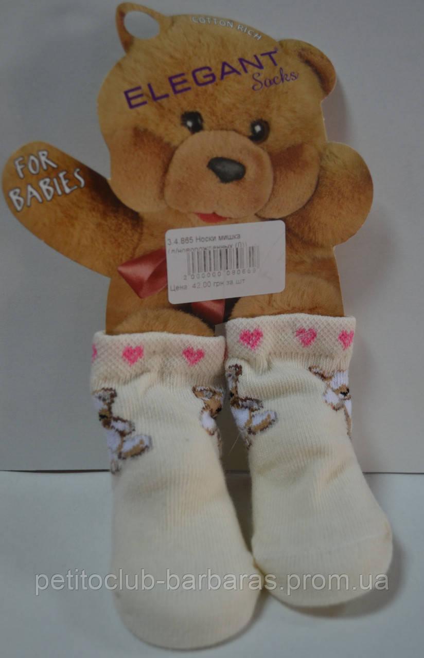 Носки для новорожденных Мишка (Oztas, Турция)