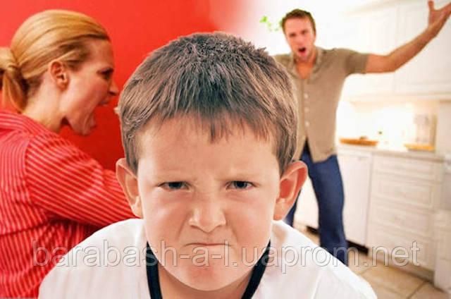 Картинки по запросу ссора глазами ребенка