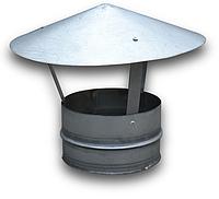 Зонт крышный Ø125