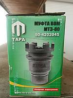 Муфта переключения ВОМ 50-4202045 МТЗ-80, фото 1