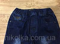 Джинсовые брюки на флисе для мальчиков оптом, Grace, 98-128 рр., арт. B82789, фото 3