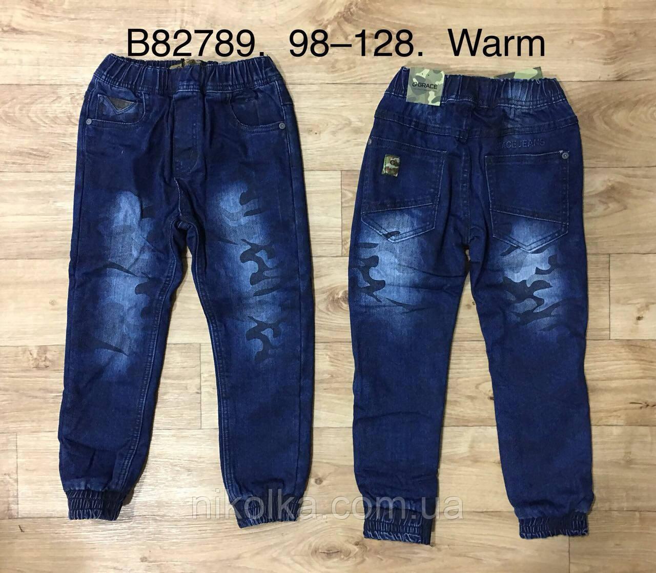 Джинсовые брюки на флисе для мальчиков оптом, Grace, 98-128 рр., арт. B82789